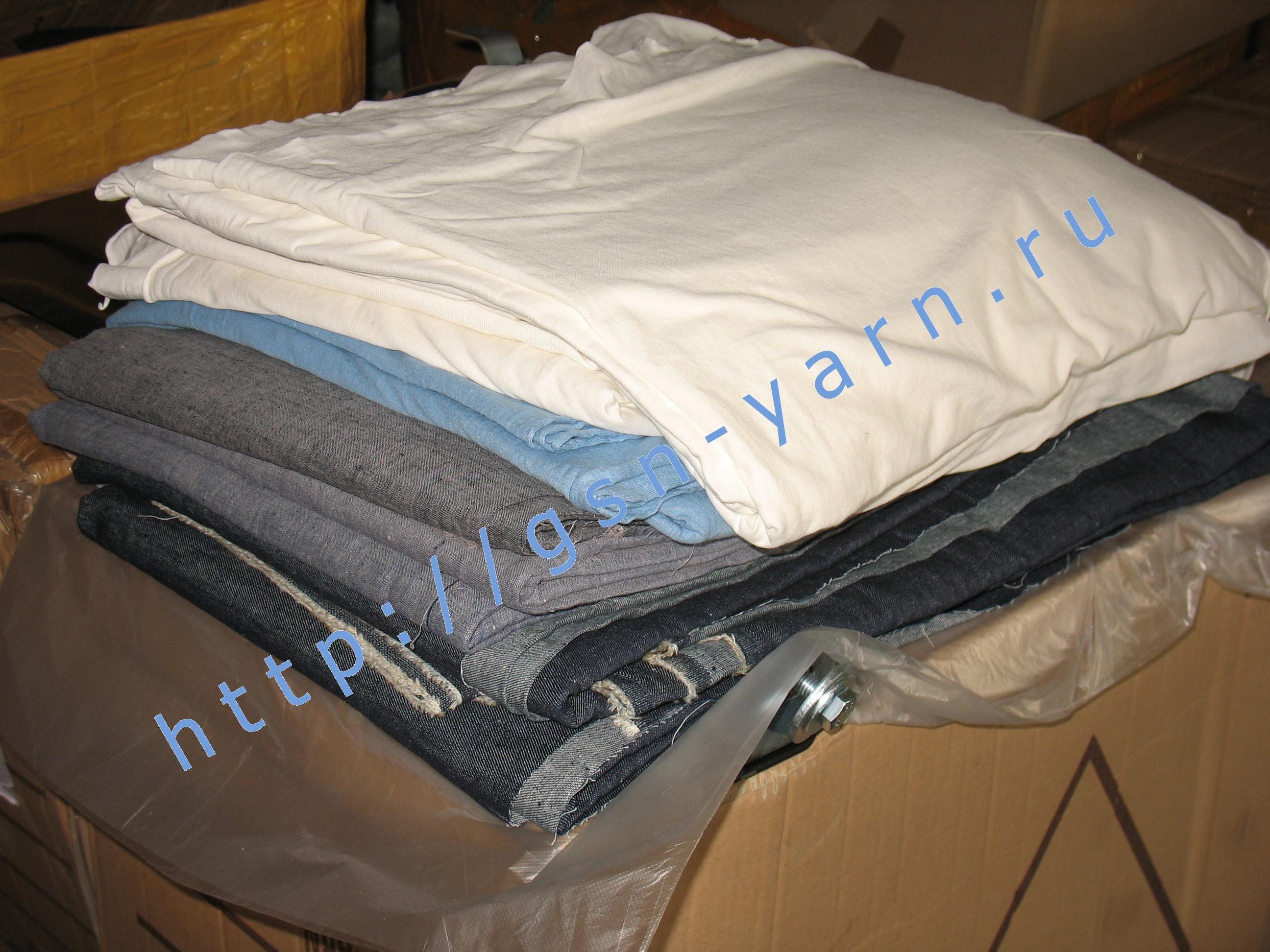 ткань из конопли, конопляная ткань, конопля, конопляные ткани, трикотаж из конопли, конопляный трикотаж, трикотажное полотно