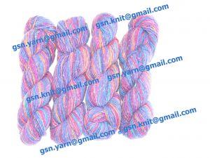 Узелковая пряжа, непсы (NEPS yarn, пряжа с включениями) 2/1. 95% Шерсть, 5% натуральный шелк (mulberry silk). Основные цвета синий, бордовый и их оттенки