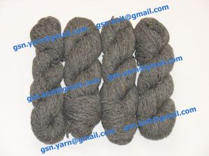 Узелковая пряжа, непсы (NEPS yarn, пряжа с включениями) 5,7/2. 40% Шерсть, 30% нейлон, 30% акрил. Цвет темно-серый