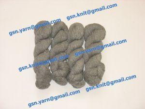 Пряжа 6/3. 40% Акрил, 22% мягкая шерсть (soft wool), 30% нейлон, 8% ангора (dehaired angora). Цвет серый