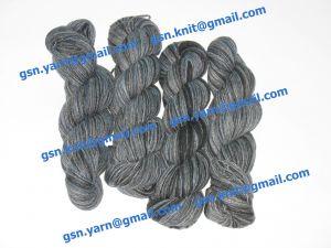 Пряжа 7,5/1. 90% Натуральный шелк (mulberry silk), 10% кашемир. Основные цвета серый, синий и их оттенки