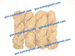 Узелковая пряжа, непсы (NEPS yarn, пряжа с включениями) 4/2. 80% Шерсть, 20% нейлон. Цвет бежево-серый