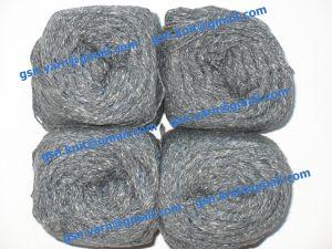 Узелковая пряжа, непсы (NEPS yarn, пряжа с включениями) 10/1. 60% Акрил, 40% хлопок. Цвет серо-голубой