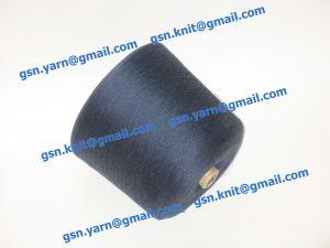 Пряжа 28/1. 70% Вискозный шелк (rayon), 20% бамбук, 10% натуральный шелк (mulberry silk). Цвет матовый синий