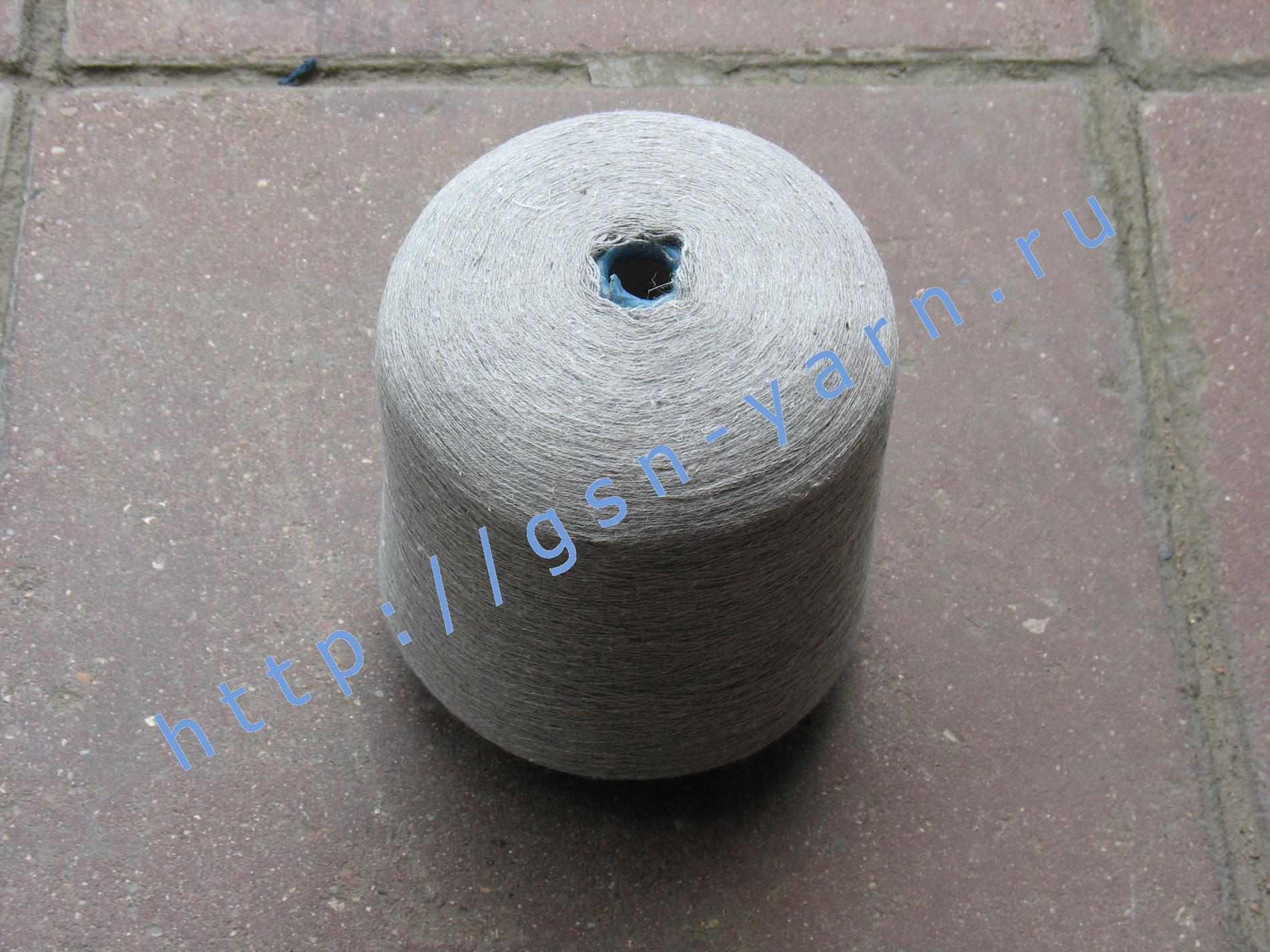 пряжа для машинного вязания на бобинах