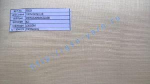 ткань из конопли, конопляная ткань, конопля, конопляные ткани, белая ткань