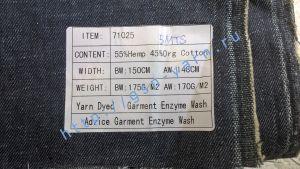 конопля, хлопок, ткань из конопли, конопляная ткань, смесовая джинсовая ткань из конопли, конопляный деним, смесовая конопляная ткань, конопляная джинсовая ткань
